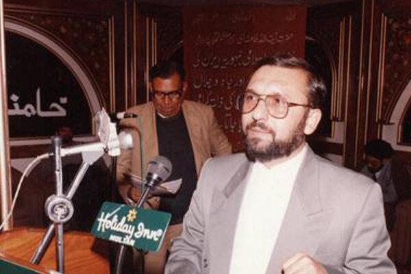 فعالیت خانه فرهنگ ایران تیتر اول روزنامههای پاکستان شده بود
