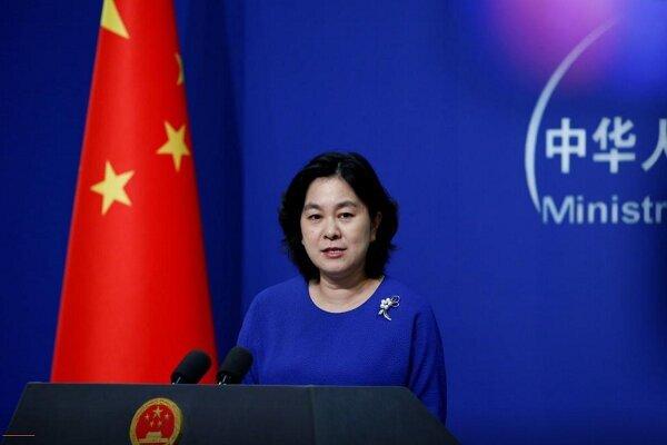 بكين تدعو الى الغاء جميع اجراءات الحظر الاميركي ضد ايران