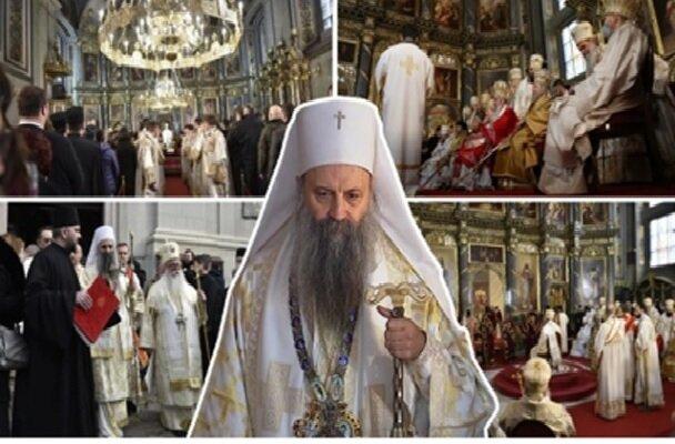 جامعه اسلامی صربستان انتخاب اسقف اعظم کلیسای ارتدکس را تبریک گفت