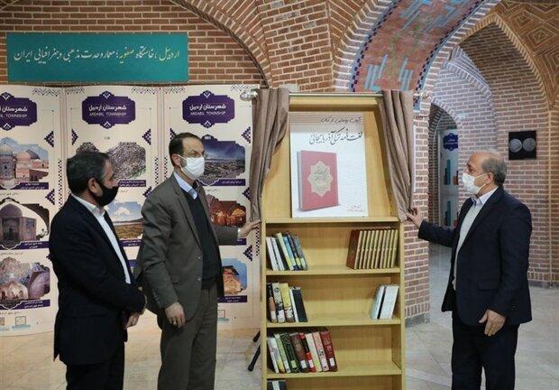 """İran'da """"Azerbaycan Türkçesi Sözlüğü""""nün hazırlanması çök önemli"""
