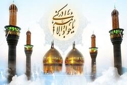 برنامه جشن ولادت امام جواد(ع) در هیئات و مساجد کشور اعلام شد