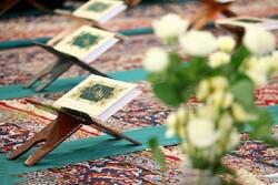 پویش «کودک قرآنی» در کرمانشاه
