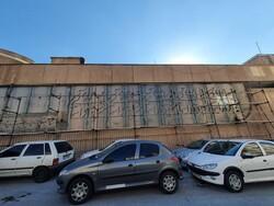 موزه دفینه با عنوان مجتمع فرهنگی سردار آسمانی افتتاح میشود