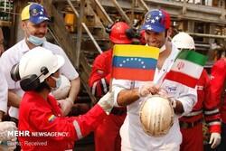 ایرانی پیٹرول کی تیسری کھیپ ونزوئلا پہنچ گئی