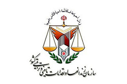 توضیحات اداره کل زندانهای استان تهران در رابطه با درگذشت زندانی بهنام محجوبی در بیمارستان
