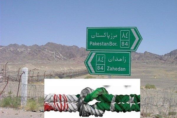 ايران وباكستان يبحثان سبل تعزيز الامن الحدودي وتسهيل التجارة