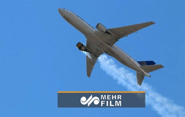 ABD'de yolcu uçağının motorunda yangın çıktı