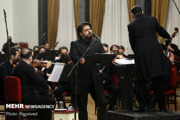 Fecr Müzik Festivali