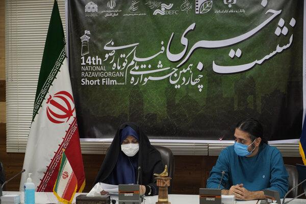نشست رسانه ای چهاردهمین جشنواره ملی فیلم کوتاه رضوی برگزار شد