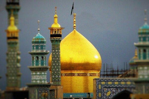 İran'ın manevi başkenti Kum