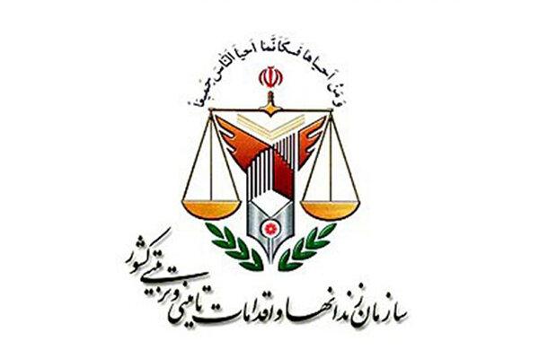 توضیحات اداره کل زندانهای استان تهران درباره درگذشت یک زندانی