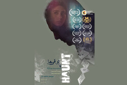 Taos Shortz Film Fest to host 'Haunt'