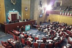 مجلس صيانة الدستور يصدر بياناً بمناسبة حلول الذكرى السنوية ليوم الجمهورية الإسلامية