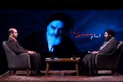 دیدگاه امام خمینی (ره) درباره فرهنگ و هنر چه بود؟