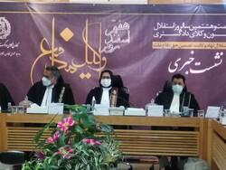 موافق الحاق مرکز وکلای قوه قضائیه به کانون وکلا هستیم