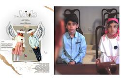 تدارک ارسال فیلم کوتاه «بچه ها» به جشنوارههای بین المللی