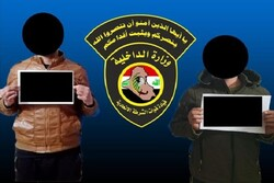 2 ISIL leaders arrested in N Iraq