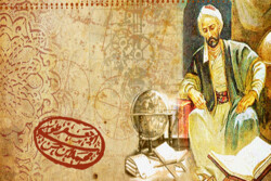 Iran marks National Day of Nasir al-Din Tusi