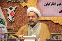 برگزاری یادواره شهدای امربهمعروف و نهی از منکر در مشهد