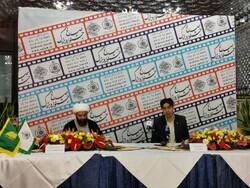 جشنواره فیلم صالح(س) آیین زندگی و اندیشه اسلامی را ترویج می کند