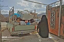 İran'da depremzedelere yardım sürüyor