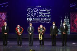 سیوششمین جشنواره «موسیقی فجر» به پایان رسید/ قدردانی وزیر بهداشت