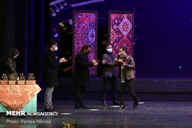 Closing ceremony of 36th Fajr Music Festival