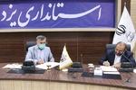شورای استان و کمیته امداد یزد تفاهمنامه همکاری امضا کردند