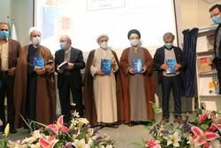 مراسم سی و ششمین سالگرد تأسیس سازمان «سمت» برگزار شد