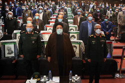 Conference on Legal-Intl. Claims of Holy Defense in Tehran