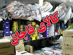 کشف محموله ۲۱ میلیاردی کالای قاچاق در اصفهان