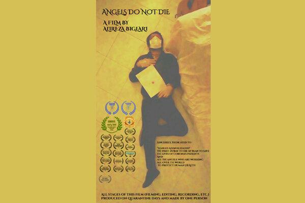 جوایز جشنواره برزیلی برای فیلم «فرشتگان نمی میرند»
