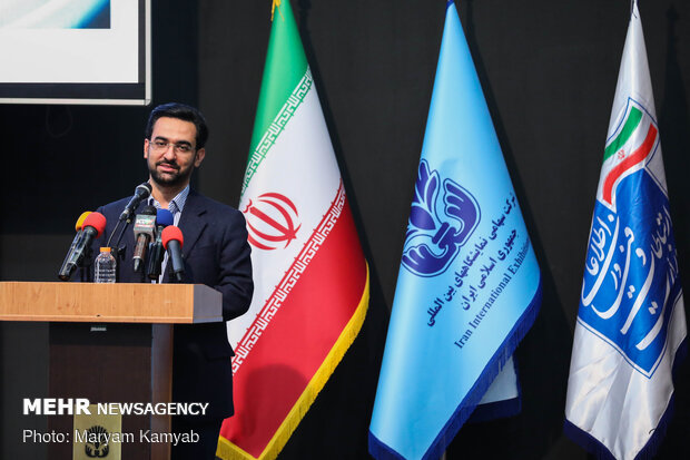 İran Telecom Fuarı