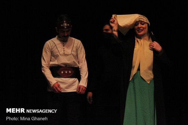 'Amineh' goes on stage in Tehran