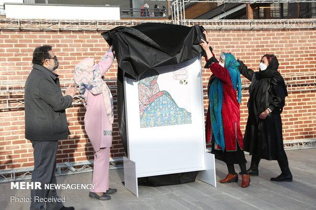 مراسم رونمایی از پوستر دومین نمایشگاه نخ و نگاره