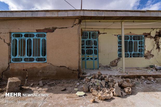 İran'da korkutan deprem: Yaralılar var