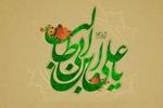 حال و هوای مشهد در آستانه میلاد حضرت علی(ع)