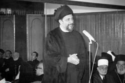 نشست «گفتگو و مدارا در اندیشه امام موسی صدر» برگزار میشود