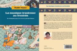 «موسیقی زنان ایرانی» منتشر شد