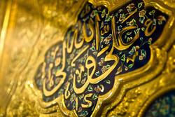 مسئولیت کسی که محبت امام علی (ع) در دل اوست، بیش از دیگران است/چه کسانی دشمنان علی (ع) هستند؟