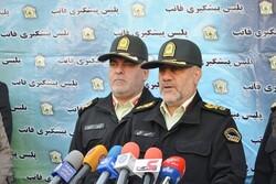 Tahran'da bir intihar eylemcisi yakalandı