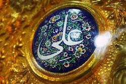 Iran celebrates Father's Day; birth anniv. of Imam Ali