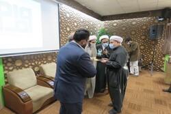 اختتامیه جشنواره کتاب سال فرق، ادیان، اقوام و مذاهب برگزار شد