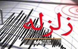 آخرین جزئیات زلزله جدید در سی سخت