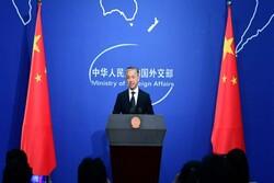 """Çin'den ABD'ye """"İran yaptırımlarını kaldırın"""" çağrısı"""