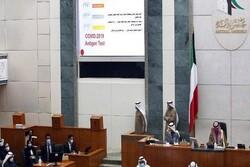موضع گیری دادگاه قانون اساسی کویت درباره سلامت انتخابات پارلمانی