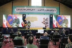 Leadership, Islam, people, elements of pride for Islamic Iran