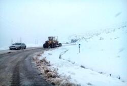 یخ زدگی جاده های کوهستانی/ از سفرهای غیرضروری پرهیز شود