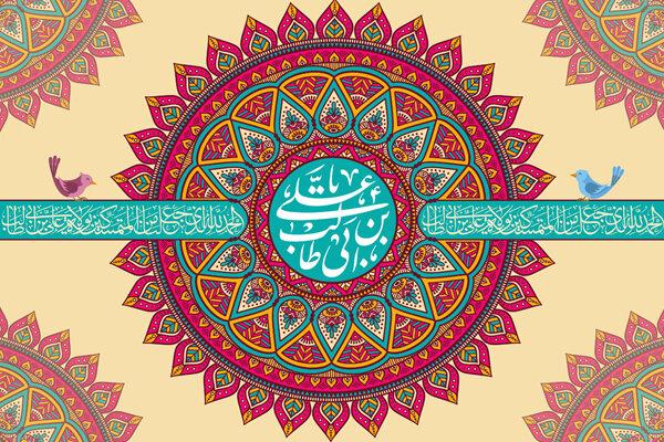 برنامه جشن ولادت امام علی (ع) در هیئات و مساجد کشور اعلام شد