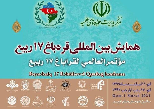 Qom to host intl. conference on Karabakh conflict